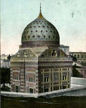 Τζαμί του Προφήτη Δανιήλ, επιχρωματισμένη φωτογραφία του 1918