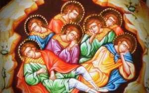 Οι Άγιοι Επτά Παίδες Εφέσου...