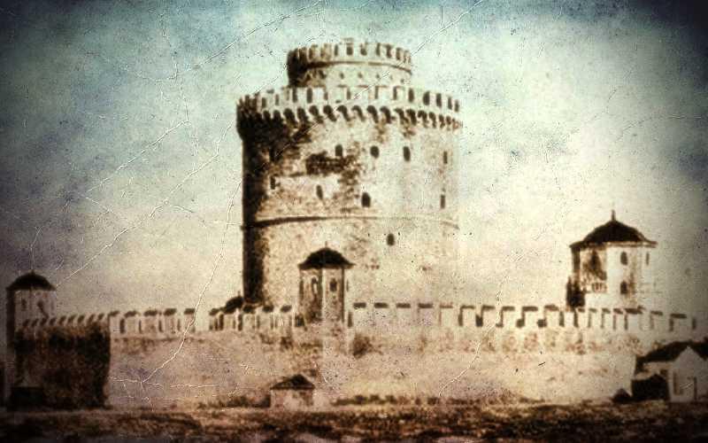 Το μαύρο φάντασμα του Λευκού Πύργου της Θεσσαλονίκης...