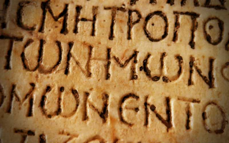 Πώς αλληλογραφούσαν οι αρχαίοι Έλληνες…