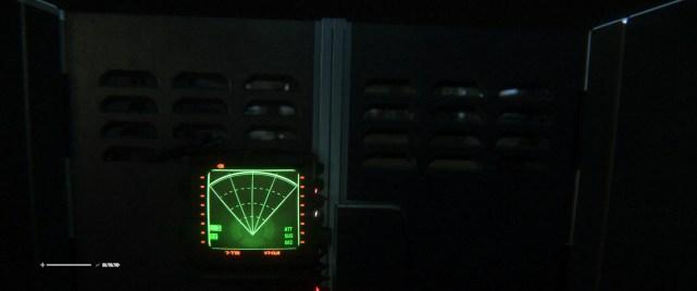 Alien Isolation (6)