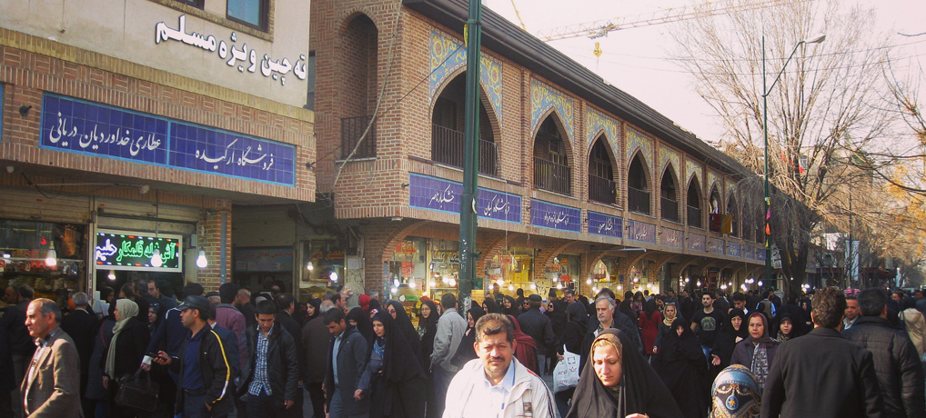 Ultimate Guide To Tehran Grand Bazaar