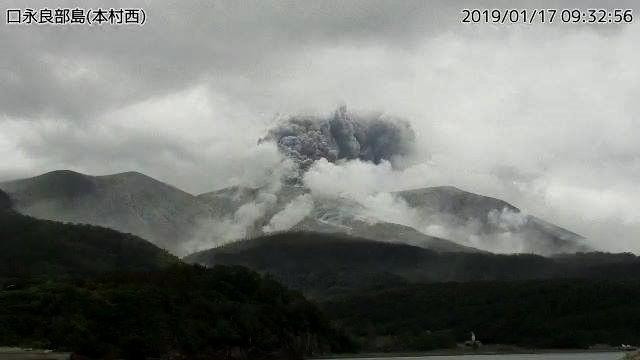Kuchinoerabujima eruption, Kuchinoerabujima eruption january 17 2019
