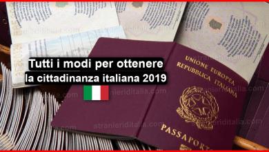 Photo of Come richiedere la cittadinanza italiana ? una guida completa