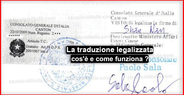 La traduzione legalizzata che cos'è e come funziona ?