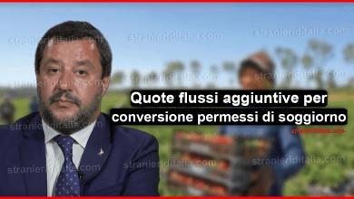 Photo of Quote flussi aggiuntive per conversione permessi di soggiorno 2019