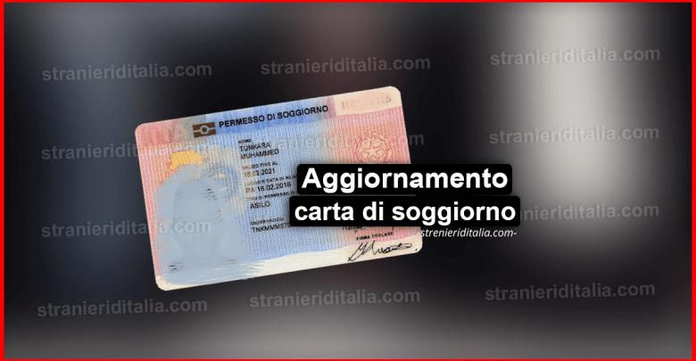 Aggiornamento carta di soggiorno come e quando for Protezione sussidiaria carta di soggiorno