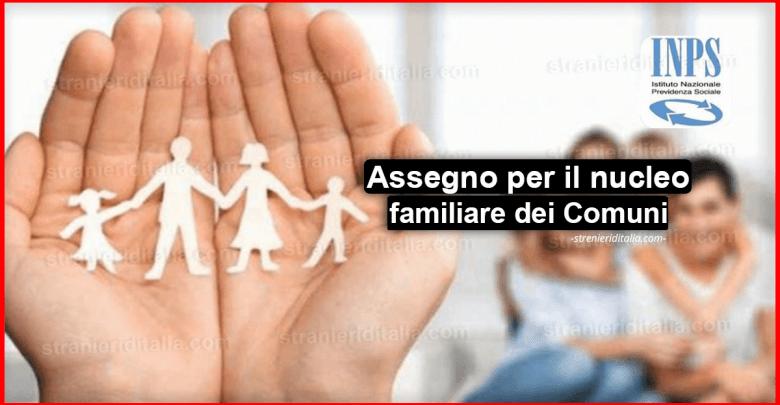 INPS & Assegno per il nucleo familiare dei Comuni: Di che cosa si tratta