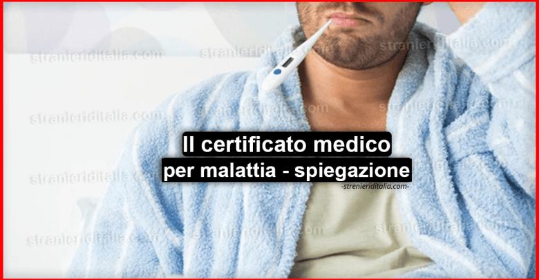Il certificato medico per malattia - tutto ciò che devi sapere
