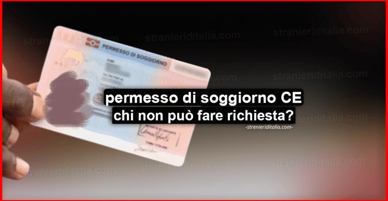 Il permesso di soggiorno CE chi non può fare richiesta? (la Ex-Carta di soggiorno)