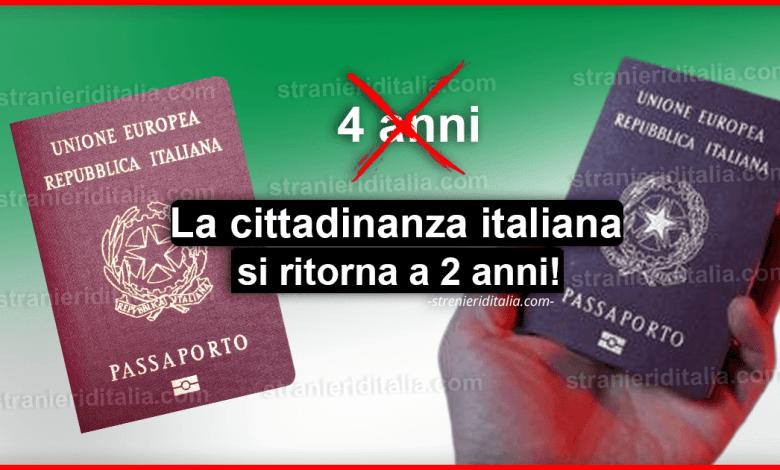 Photo of Riforma cittadinanza italiana: Con il nuovo governo si ritorna a 2 anni!