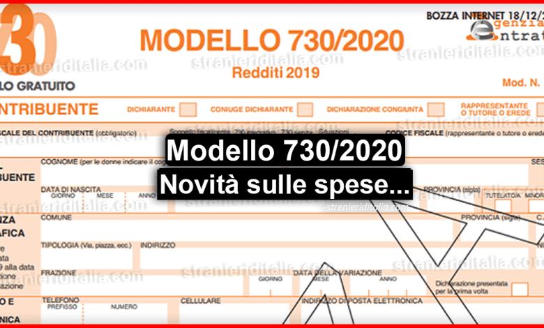 Modello 730/2020: Novità, da chi e quando deve essere fatto?