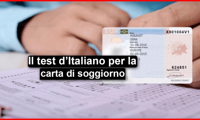 Chi non deve fare il test d'italiano per la carta di soggiorno?