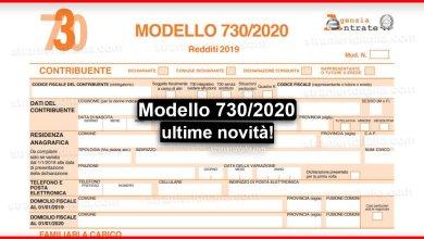 Photo of Modello 730/2020 – Novità: Ecco cosa c'è da sapere!