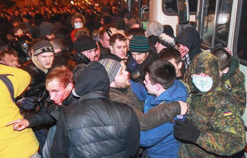 Donetsk, hier/ photo/ Dmitry Rodionov