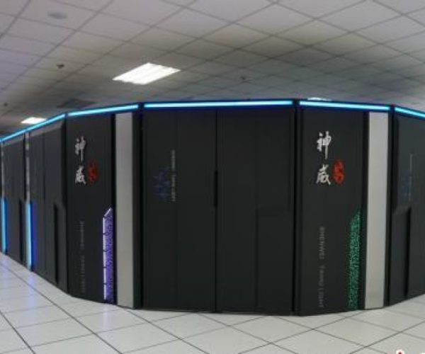 Chinese Supercomputers in the U.S Blacklists 11