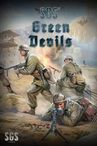 SGS - Green devils