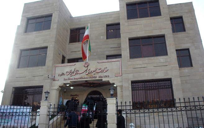 İran səfrliyindən bəyanat: