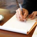 字をきれいに書くコツと練習は驚くほどシンプルな方法だった!