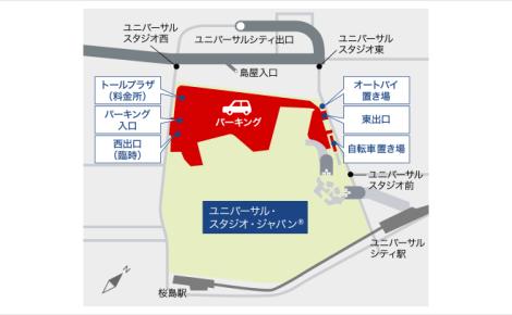img_parking
