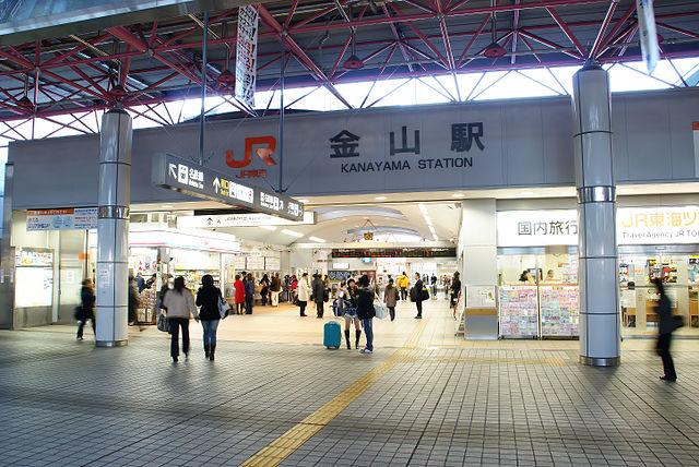 640px-Central_Japan_Railway_-_Kanayama_Station_-_Ticket_Gate_-_01