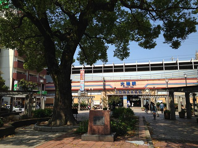 View_of_Ohashi_Station_(Fukuoka)