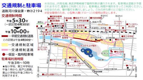 ashikaga_kisei_map