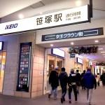 笹塚の駐車場で安い料金は?周辺おすすめ地図ガイド&全リスト!