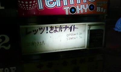 091224-3.jpg