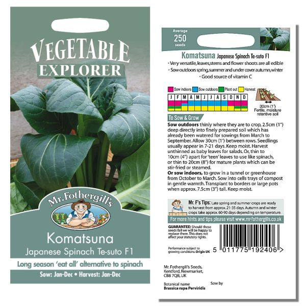 Mr. Fothergill Komatsuna Japanese Spinach Te-suto F1 Seeds available from Strawberry Garden Centre, Uttoxeter