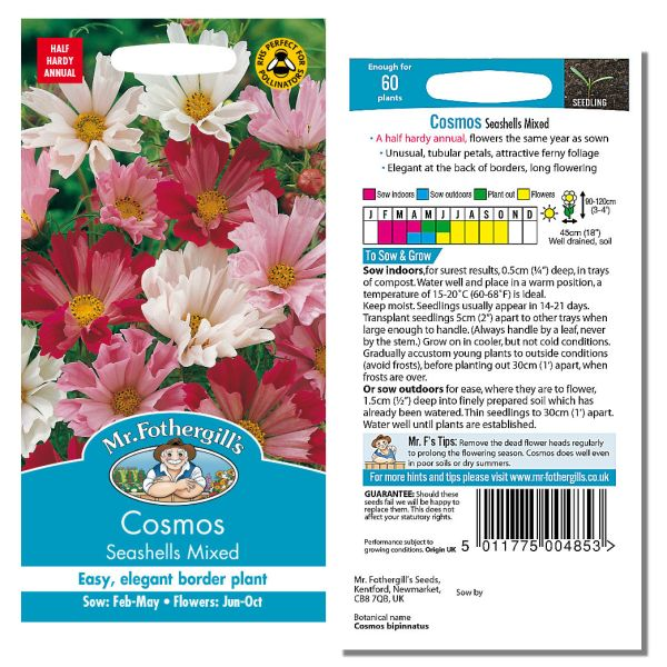Mr. Fothergill Cosmos Seashells Mixed Seeds available from Strawberry Garden Centre, Uttoxeter