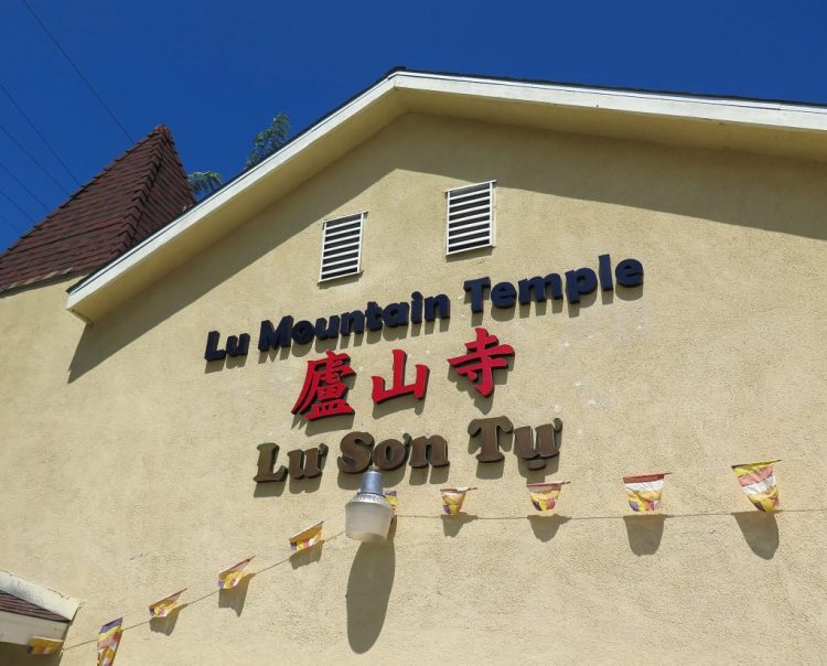 Welcome to Lu Mountain Temple...