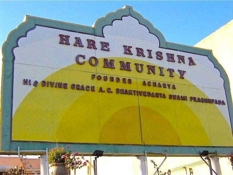 Fortunately, the Hare Krishna community was able to recruit several highly-regarded professionals from out of state to repair and improve the museum, which has just recently reopened.
