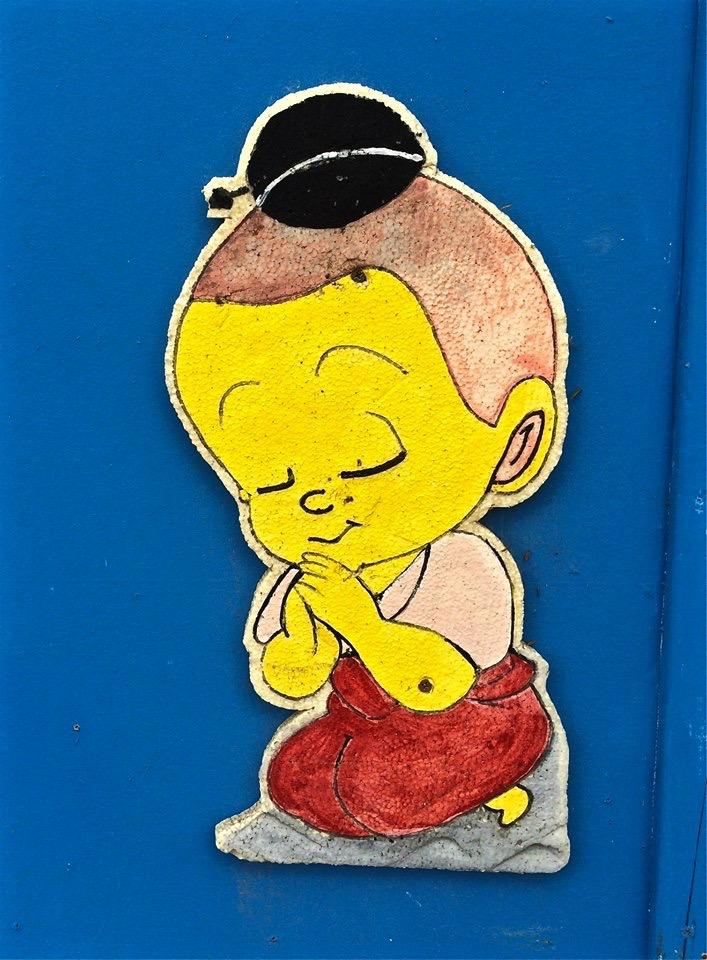 Baby Buddhist aka Baby Monk
