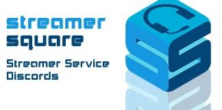 Streamer Service Discords