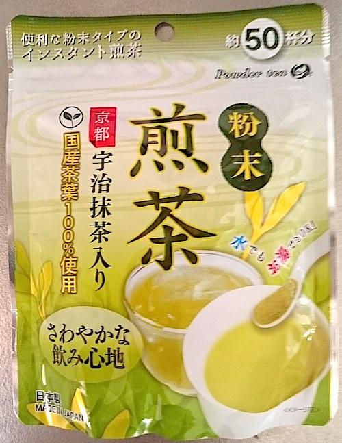 ダイソー粉末煎茶 パッケージ