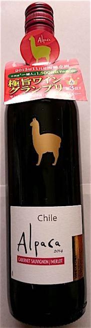 チリワイン Alpaca.jpg