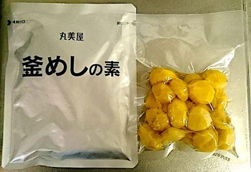 栗きのこ釜飯の素 中身.jpg