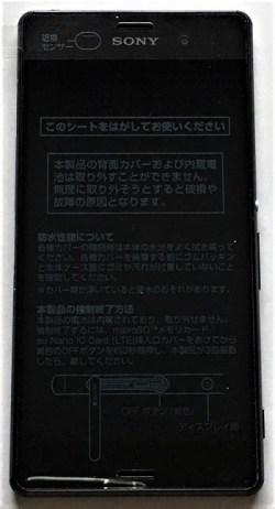 Xperia Z3 修理後