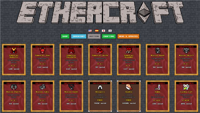 ETHERCRAFT ショップページ
