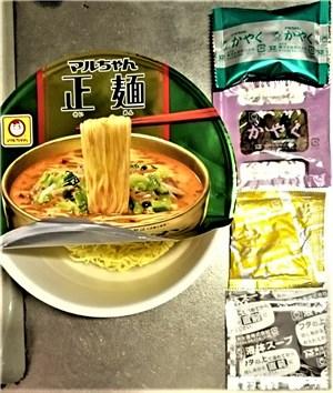 カップ うま辛野菜タンメン 内容物