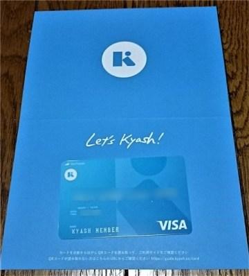 Kyashリアルカードと台紙