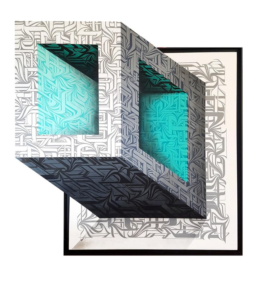 cube 150x150