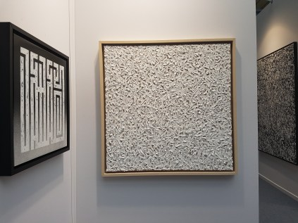 Tanc, galerie Perahia, Art Paris Art Fair ©Streep