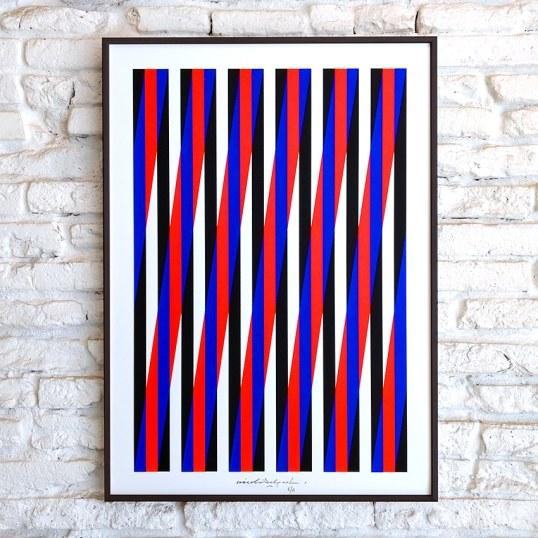 ENTRELACS, Peinture acrylique et aérosol sur bois, 18Ox6O, 2O18 ©Nicolas Delpech