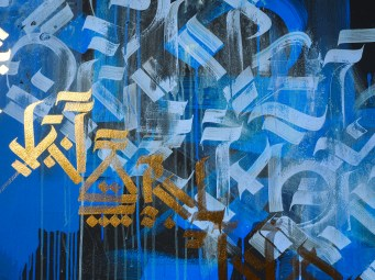 Fresque de l'artiste Mondé ©Stéphane Vignal