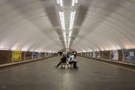 Osokorky Metro Station ©DM