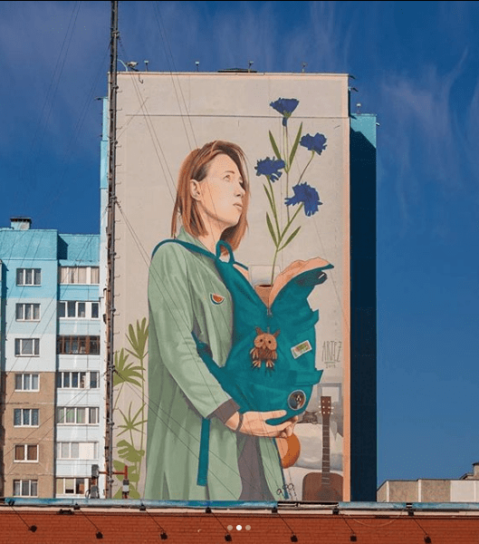 Artez, Urban Myths, Minsk, 2019