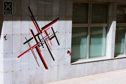 THIS IS NOT GEOMETRIC ABSTRACTION 3 | Location View