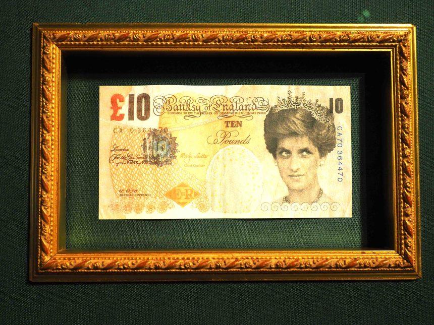 10 englische Pfund